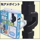 ダイカポリマー 角アメポイント 雨とい(堅とい) 設置用 雨水集水用継手 角雨とい(角堅とい)用