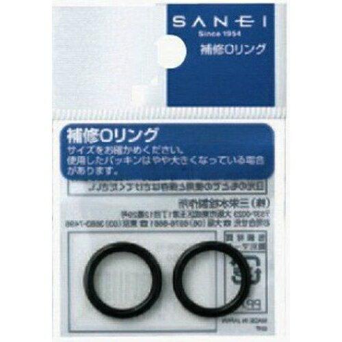 SANEI 三栄水栓 補修Oリング(オーリング) PP50-41
