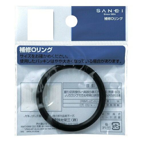 SANEI 三栄水栓 補修Oリング(オーリング) PP50-132