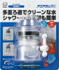 Critic KURITA water faucet aquatap A CQA-2040