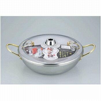 和平フレイズ 暖楽鍋 ステンしゃぶしゃぶ鍋26cm 【ガス火専用】 DR-4222