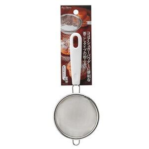 貝印 粉ふるい 茶こしタイプ kai House SELECT DL6263