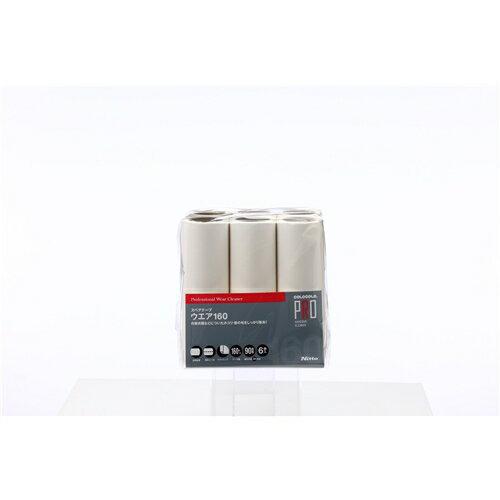 ニトムズ コロコロPRO ウエア用(紙タイプ) ウエア160 スペアテープ6巻入り C3713
