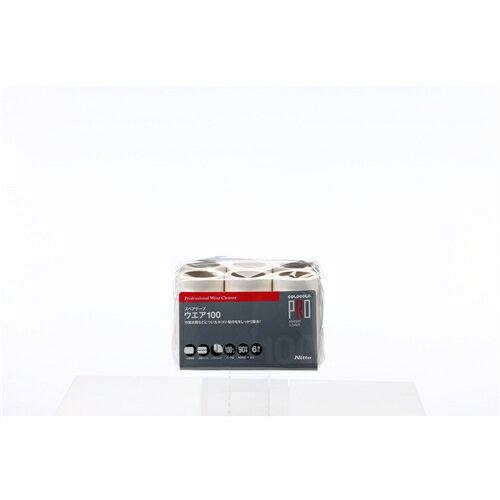 ニトムズ コロコロPRO ウエア用(紙タイプ) ウエア100 スペアテープ6巻入り C3719
