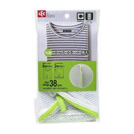 レック HLa 丸型 洗濯ネット ( 特大 ) 粗目 W-443