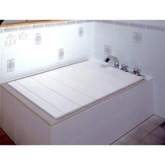 East pre-folding bath lid laxness M10 ivory