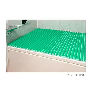 東プレ カラーウェーブ(風呂ふた) 【75×140cm用】 L14 グリーン