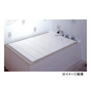 東プレ 折りたたみ風呂ふた ラクネス 【75×150cm用】 L15 アイボリー