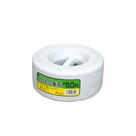 リス 漬物重石 (5kg) (漬物石) #50R SN