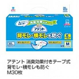 大王製紙 アテント消臭効果付きテープ式 M30枚