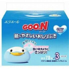 大王製紙 GOO.N(グーン) 肌にやさしいおしりふき つめかえ用70枚×3パック