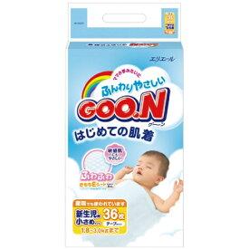 大王製紙 グーン 新生児小36枚
