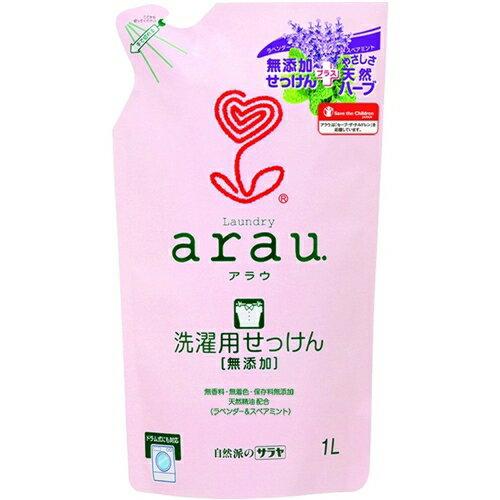 サラヤ arau(アラウ) 洗濯用せっけん(液体) 詰替1L 【K12】