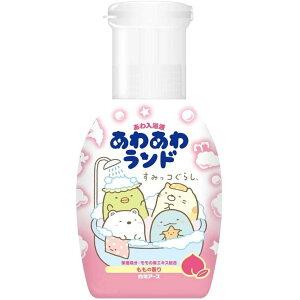 白元アース あわあわランド すみっコぐらし ももの香り[泡入浴液 入浴剤] 300ml