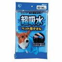 アイリスオーヤマ 超吸水ペット用タオル CKT-L ブルー
