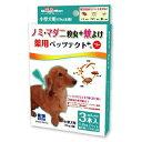 ドギーマン ドギーマン 薬用ペッツテクト+ 小型犬用 3本入 3P