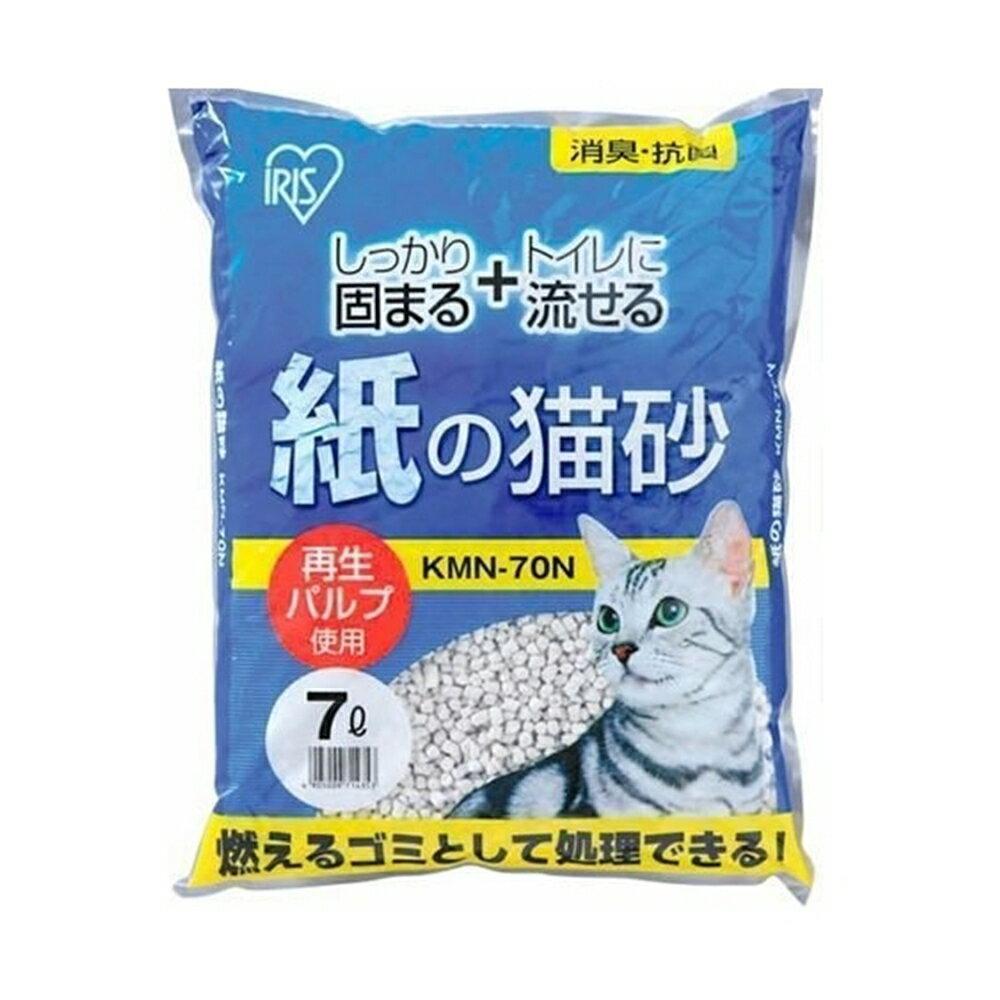 アイリスオーヤマ 紙の猫砂 KMN-70N