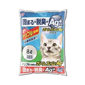 アイリスオーヤマ クリーン&フレッシュAg+(猫砂・ネコ砂) 8L KFAG-80【お一人様2点限り】