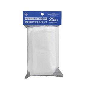 アイリスオーヤマ 軽量スティッククリーナー別売使い捨てダストパック FDPAG1414