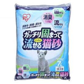 アイリスオーヤマ ガッチリ固まってトイレに流せる猫砂(ネコ砂) 7L GTN-7L【お一人様4点限り】