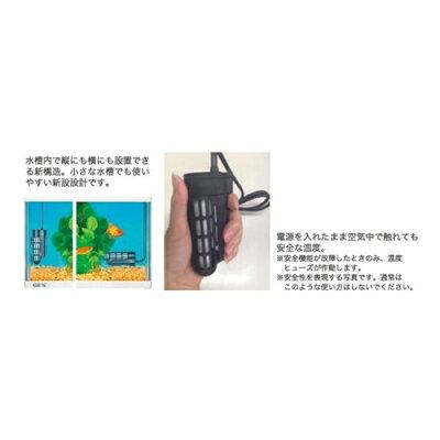 GEXジェックスセーフカバーオートヒーターSH55(ペット用品)