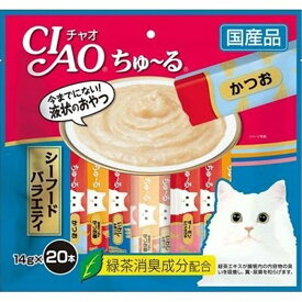 【お取り寄せ】いなばペットフード CIAO ちゅ〜る(ちゅーる) シーフードバラエティ 14g×20本