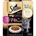 【まとめ売り】マースジャパン シーバ デュオ 子猫用 鶏ささみ味と海のセレクション (20g×10袋)×2個 (4902397849735…