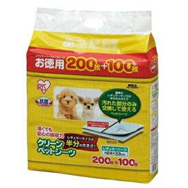 【まとめ売り】アイリスオーヤマ クリーンペットシーツ レギュラー(ハーフサイズ) 300枚入×4個 (4967576131605×4)