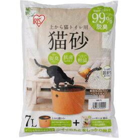 【まとめ売り】アイリスオーヤマ 上から猫トイレ用砂 7L×3個 (4967576320092×3)