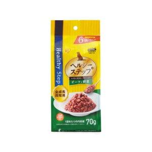 アイリスオーヤマ [犬用]ヘルシーステップレトルト ビーフと野菜 全成長段階用 70g×6個 HRBV706