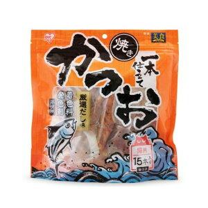 アイリスオーヤマ [猫用]焼きかつお一本仕立て 厳選だし味 15本入 P-YK15D