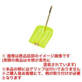 【雪かき・除雪】浅香工業 金象印 ポリカ雪かき 木柄 イエロー