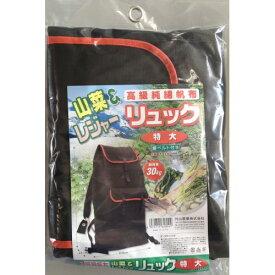 グリーンライフ 純綿防水山菜リュック特大 TS-02