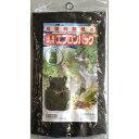 グリーンライフ 山菜エプロンバック TS-12