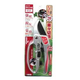 千吉 ラチェット式剪定鋏 SGP-22R