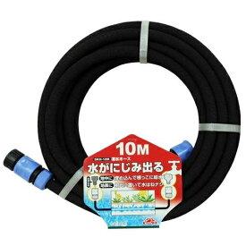 セフティー3 灌水ホース(かんすいホース) 10M (園芸用品・散水) SKH-10M