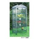 CARRY ビニール温室 家庭用 家庭菜園 小型 棚4段 (ビニールハウス・グリーンハウス)