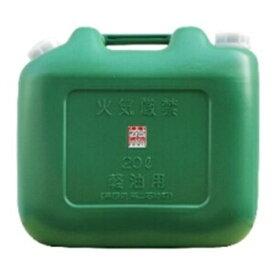 北陸土井 軽油缶 20L(消防法適合品) グリーン