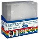 HI-DISC CD/DVDタフケース(10P) ML-CD05SPP10PCR