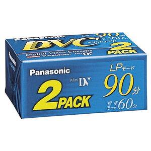 【訳あり品】【在庫処分】【数量限定】パナソニック ミニDVカセット 2巻パック AY-DVM60L2