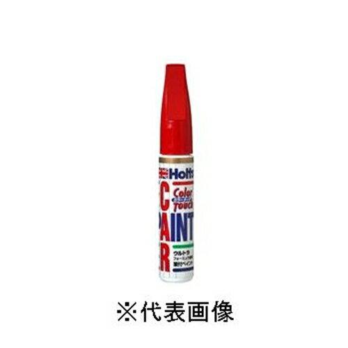 ホルツ カラータッチペイント トヨタ車用 3H4 レッドマイカ (車用品・カー用品) MH492