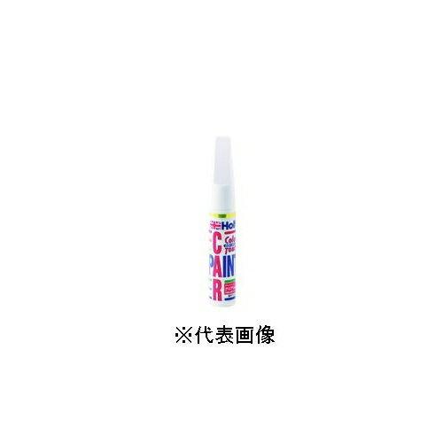 ホルツ カラータッチペイント トヨタ車用 057 ホワイトパールマイカ カラーベースs(車用品・カー用品) MH4128