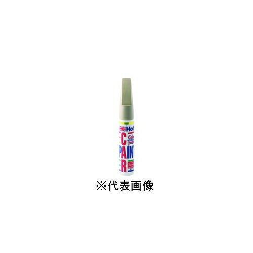 ホルツ カラータッチペイント 三菱車用 H81 ラガーディアシルバーM (車用品・カー用品) MH4196
