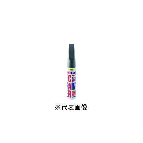 ホルツ カラータッチペイント 三菱車用 H39 カイザーシルバーM (車用品・カー用品) MH4201