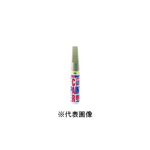 ホルツ カラータッチペイント トヨタ車用 583 シャンペンメタリックs(車用品・カー用品) MH4533