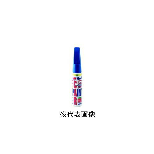ホルツ カラータッチペイント 三菱車用 T38 ネアーズブルーPs(車用品・カー用品) MH4820