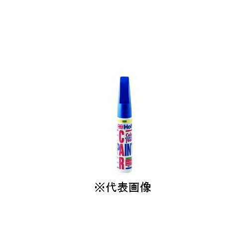 ホルツ カラータッチペイント マツダ車用 20P イノセントブルーMCs(車用品・カー用品) MH4870