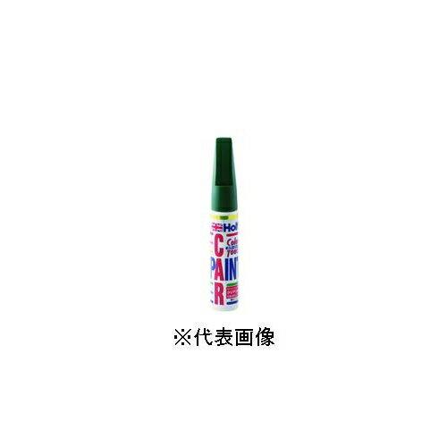 ホルツ カラータッチペイント マツダ車用 18J グレースグリーンMCs(車用品・カー用品) MH4871