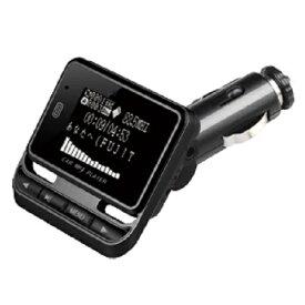 カシムラ FMトランスミッター フルバンド グライコ USB1ポート KD-555