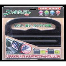 SFJ ワンタっちゃブルmini NPT-002